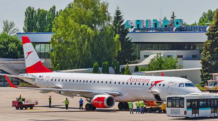 міжнародний аеропорт «Дніпро»