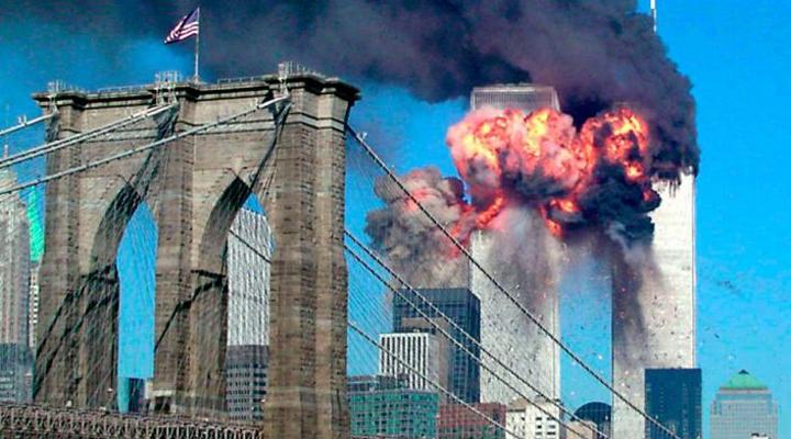 нападение произошло 11 сентября 2001 года