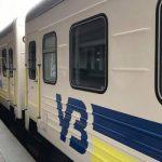 Поїзд «Чотири столиці» став дуже популярним серед пасажирів
