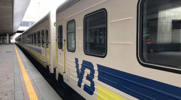 поїзд «Чотири столиці»