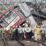Катастрофа на железной дороге в Японии: ранено не менее 35 человек