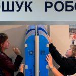 300 тисяч безробітних українців живуть за рахунок держави
