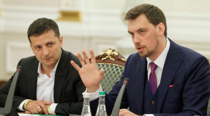 Прем'єр-міністр України заявив, що українська сторона вже почала переговори з цього питання