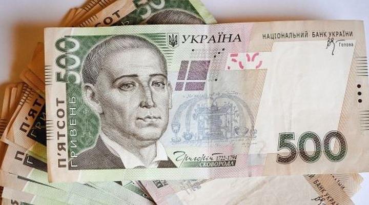 прогноз зростання зарплати українців