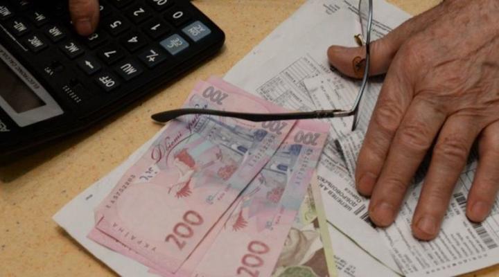 збільшення витрат українців на основні потреби