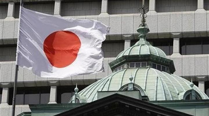 в Японии Кабмин ушел в отставку
