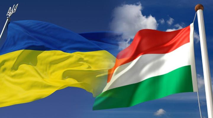 відновлення економічного співробітництва між Угорщиною та Україною