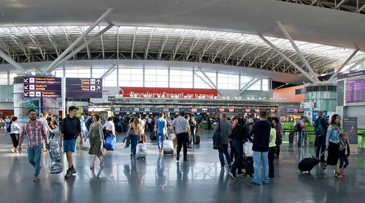 аеропорт «Бориспіль»