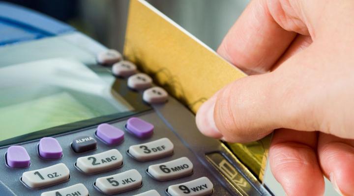 безготівковий розрахунок за товари та послуги в Україні