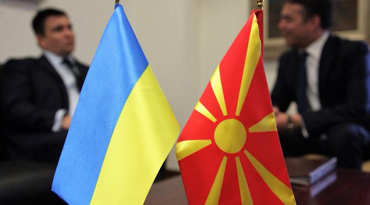 безвиз с Северной Македонией