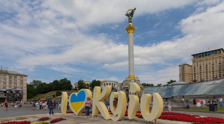 больше всего туристов было в Киеве