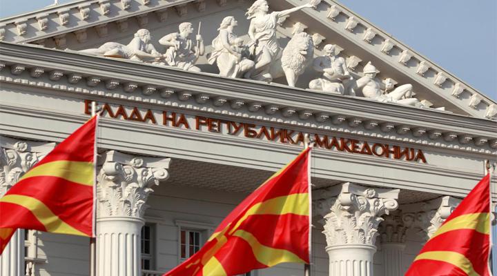 дострокові парламентські вибори в Північній Македонії