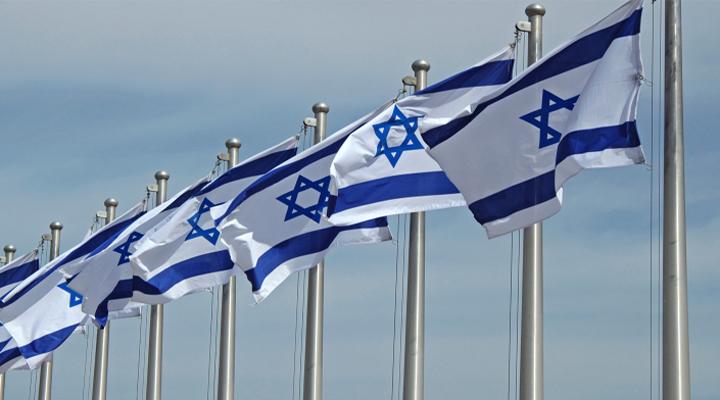 Ізраїль тимчасово призупинив роботу своїх консульств і посольств