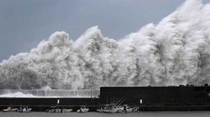 мощный тайфун в Японии