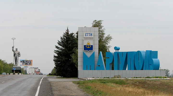 наивысший средний уровень зарплаты зафиксирован в Мариуполе