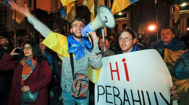 кілька тисяч людей протестували в Києві