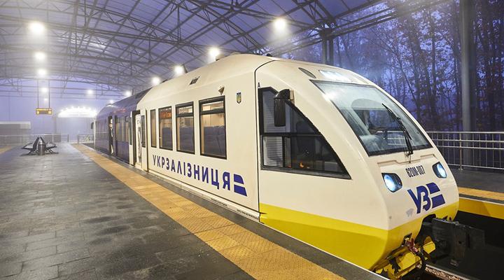 нічний поїзд Kyiv Boryspil Expres