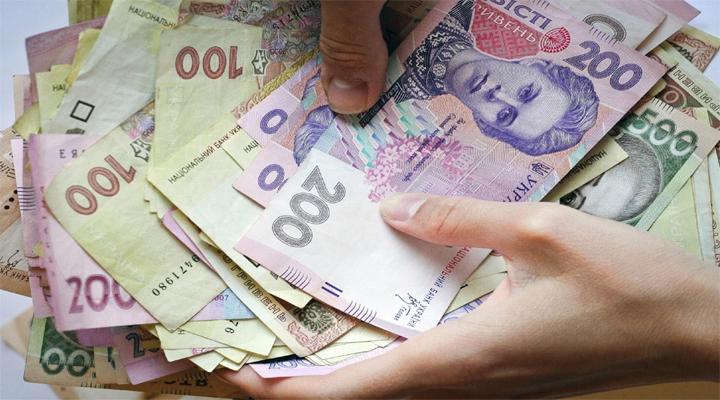 планується підвищення зарплати більшості українців