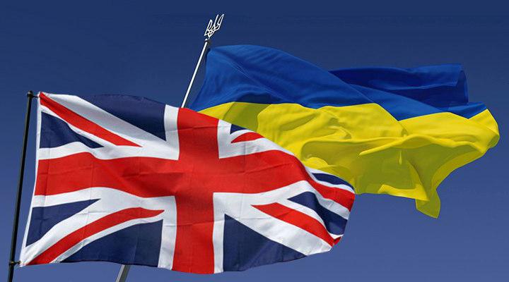 Украине необходимо будет по-новому оформить отношения с Великобританией