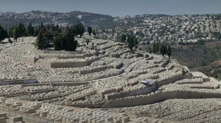 в Иерусалиме строится огромный новый подземный некрополь