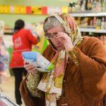 Продукти харчування в Україні суттєво подорожчали