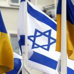 Украинцы остались без израильского посольства