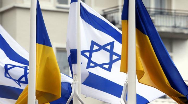 в Україні припинило свою роботу посольство Ізраїлю