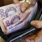Хотя зарплата в Украине немного выросла, но долги по ней стремительно увеличиваются