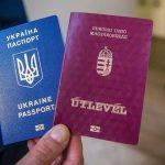 В Венгрии проверяют законность предоставления гражданства украинцам
