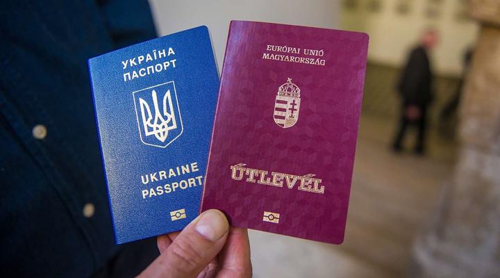 в Угорщині масово перевіряють українських власників угорських паспортів