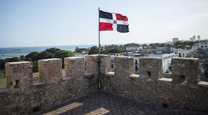 укладено договір про безвізовий режим з Домініканською Республікою