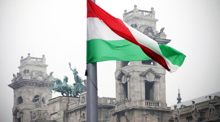 ЄС наклав штраф на Угорщину