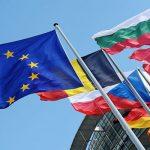 Правила вступу до ЄС будуть змінені
