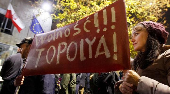 Мазур был остановлен пограничниками в субботу на переходе в Дорохуске