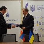 Украина заключила договор о безвизе с Монголией