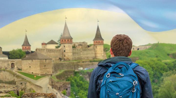 розвиток туристичного сектора в Україні