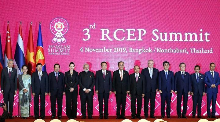 саммит стран АСЕАН