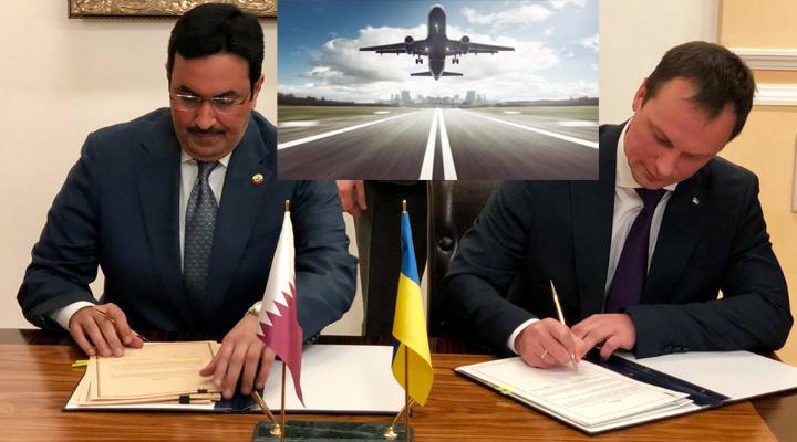 угода про лібералізацію повітряного простору підписали Україна і Катар