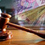Суд постановил пересмотреть прожиточный минимум на 2019 год