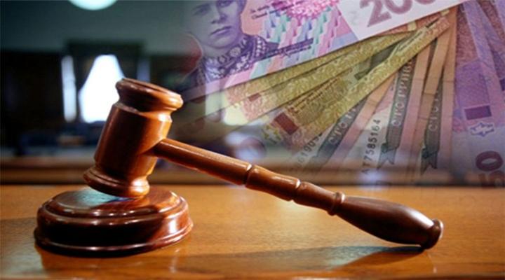 суд постановил пересмотреть показатель прожиточного минимума в текущем году