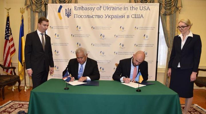 Україна домовилася про безвіз з Маршалловими островами