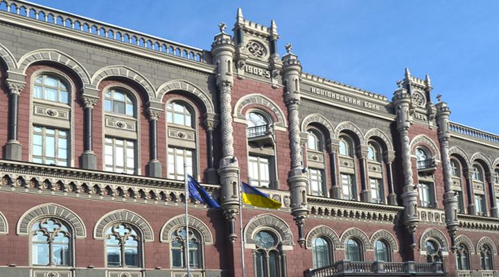 в Україні спростили правила здійснення грошових переказів