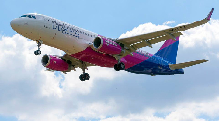 угорська компанія Wizz Air запускає новий рейс