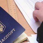 Українська влада збирається захищати трудових мігрантів від шахраїв