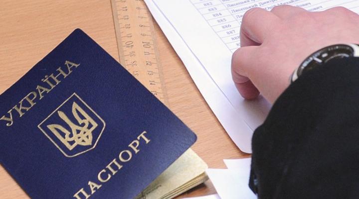 законопроект проти шахрайства при працевлаштуванні за кордоном