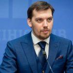 Уряд затвердив проект закону про працю