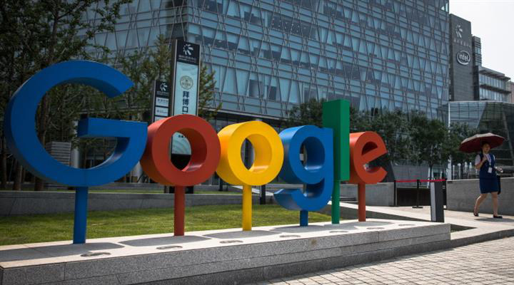 Франция оштрафовала Google