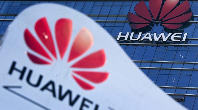 Huawei планирует открыть завод в Европе