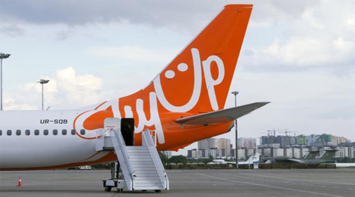 компанія SkyUp заявила про запуск маршруту «Київ - Лісабон»