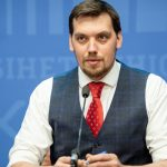 Прем'єр-міністр Гончарук: суми в платіжках за грудень зменшаться